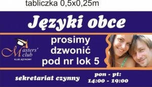94 2 300x173 - PROJEKTY